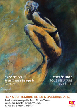exposition personnelle CENTRE HOSPITALIER TROYES