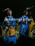 mohamed diouani
