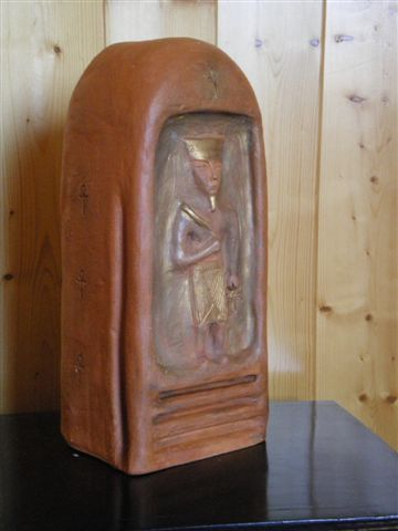 Amon-Rê(1)