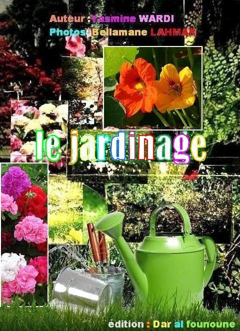 peinture projet d 39 une couverture de livre sur le jardinage. Black Bedroom Furniture Sets. Home Design Ideas