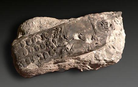 Fossile - Téléphone
