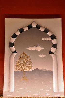 marocan door