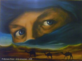 Mauritania - رؤيتي