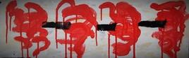 Série 1 paint 1