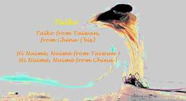 Livret album musical Poétique Ironiconirique