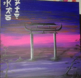 "torii """