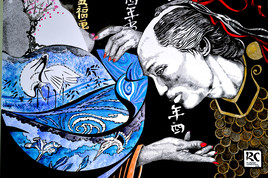 Inspiration japonaise - Samourai