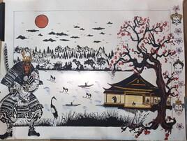 kabuki no sama