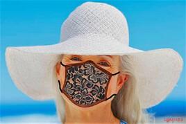 Masque & élégance