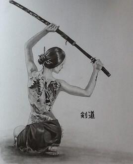 L art du sabre