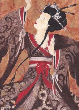 Geisha Théâtre No