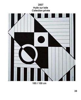 Composition géométrique 2007