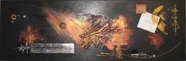 Abstrait panoramique cuivre