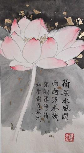 Lotus n°2