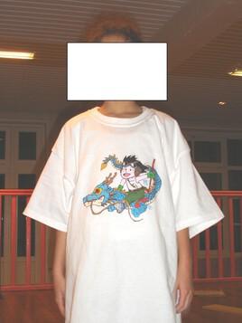 T shirt Dragon Ball