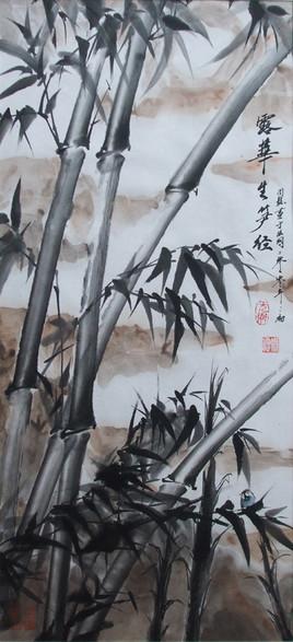Le chant des bambous 01
