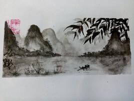 Chine III