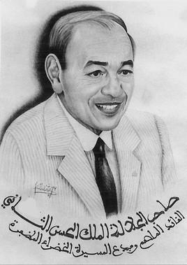Portrait du Roi Hassan 2