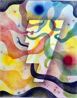 """Vide Atelier - Tableau moderne - """"Silhouette 1"""" -"""