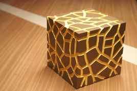 Un cube girafe