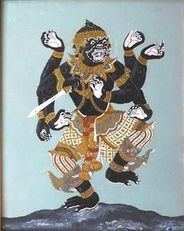 """""""Dieu des singes"""""""