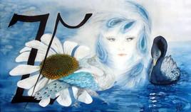 JUNON Peinture sur soie