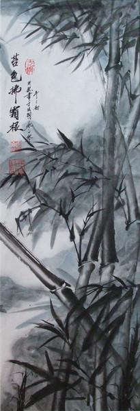 Le chant des bambous 02