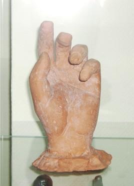 première main