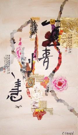 ASIAN FLOWER