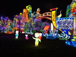 Festival des lanternes, 2019.