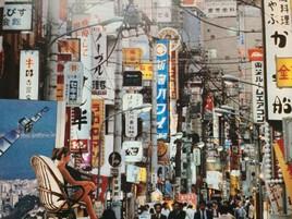Les voyages immobiles- Le Japon