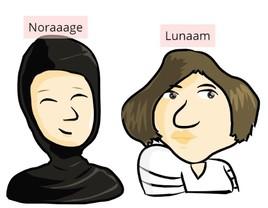 Noraaage et Lunaam