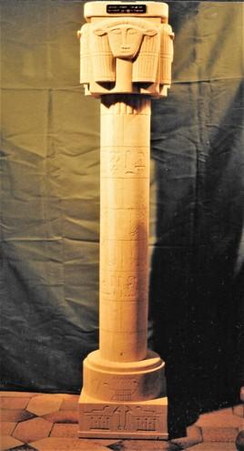 Colonne Hathorique
