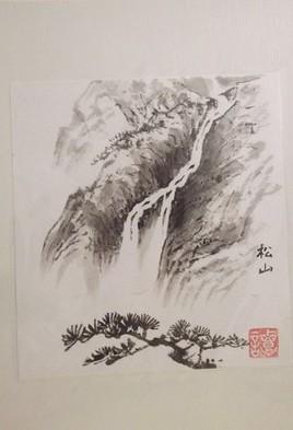 Montagne et pin