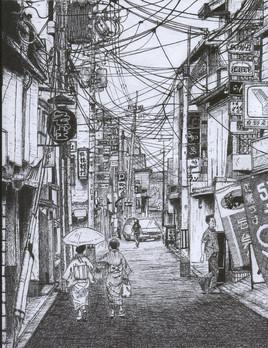 Kyoto Noodles