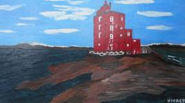 phare de Kjeungskjær